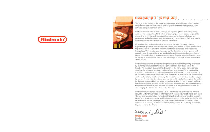 nintendo annual report